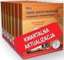 Zbiór Aktów Prawnych związanych z budownictwem stan prawny 01.10.2016 5 tomów (8 segregatorów) + płyta CD